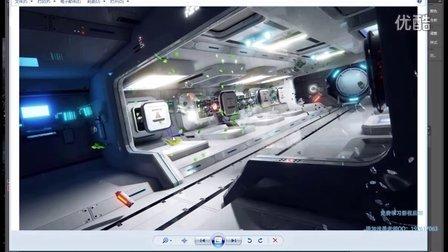 AE教程/C4D教程制作宇宙飞船商业案例