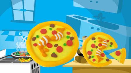 猪猪侠超美味仿真海鲜披萨食玩 超轻粘土手工DIY制作玩具游戏教程