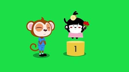 【猴子家族—巴西游记】领奖