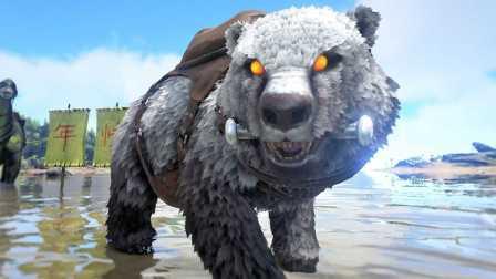 【虾米解说】方舟生存进化292,消失的精英恐熊!