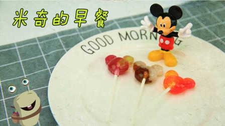 超能玩具白白侠 2016 日本食玩 米奇妙妙屋棒棒糖 食玩米奇妙妙屋棒棒糖