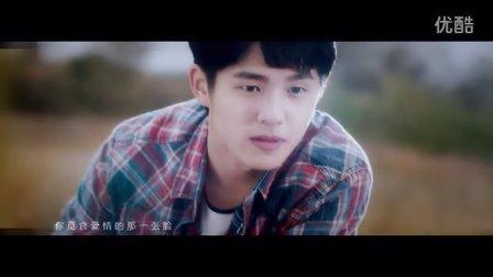 刘昊然谭松韵-最好的我们MV-候鸟(SHE)BY敷儿