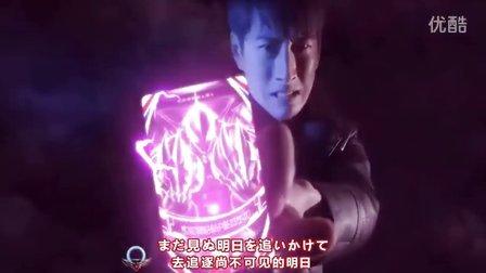 欧布奥特曼MV 第07话「迷雾中的明日」片尾曲《Shine your ORB》歌词版(星光璀璨之时制作)