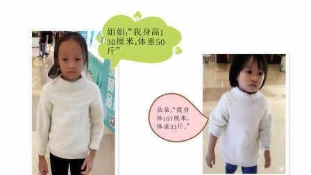 【昭尔茹悦】第35集[方格]从上往下织儿童圆领毛衣毛线编织教学视频