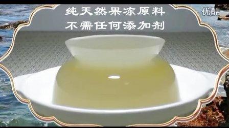 海石花草水晶果冻制作视频