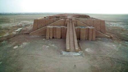 第十六期 古文明之殇·伊拉克