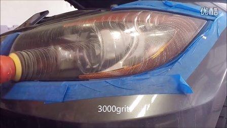 宝马车灯灯罩修复