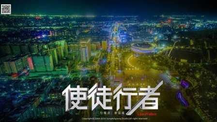 TVB2017钜献《使徒行者3之梅城危机》