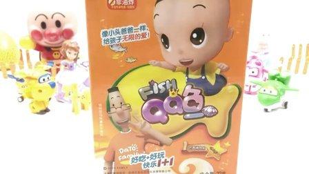 宣宇爱玩亲子游戏 2016 超级飞侠面包超人大头儿子小头爸爸食玩 556