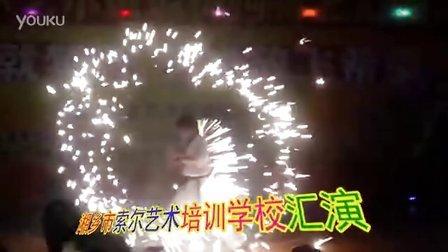 湘乡市索尔艺术培训学校汇演