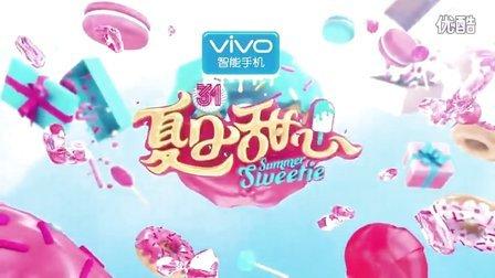 HunanTV_SummerSweetie_Opening