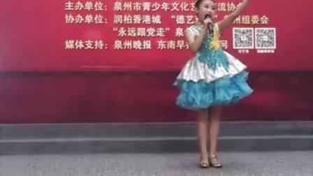 《快乐星猫》演唱者:张艺蓝