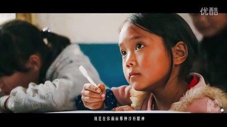 little wish   贵州毕节山区支教纪实—2016