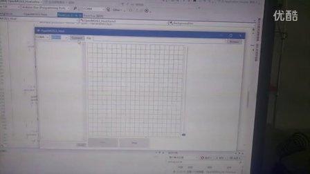 [OpenMGSLS] 上位机读取文件发送g code