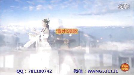 青县小孤山微电影--青县【清州颂歌】