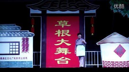 草根大舞台20160816《京剧沙家浜选段》