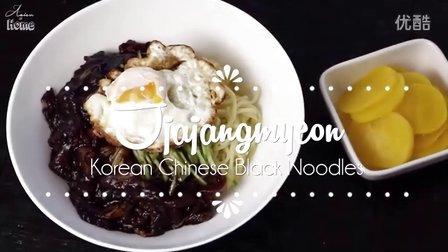[Jennysta小吃货] 韩式炸酱面 Jjajangmeyon Korean Black Bean Noodles