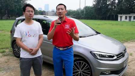 ams车评网 威sir测试场 途安 L 专业测试视频