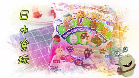 超能玩具白白侠 2016 日本食玩 草莓巧克力搅拌棒 草莓巧克力搅拌棒