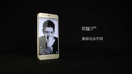「笔沫科技」华为荣耀8 测评(上)