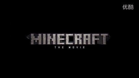 【咖啡搬运】我的世界解说:我的世界真人版电影动画 Minecraft The Movie! (Official Fake Trailer)