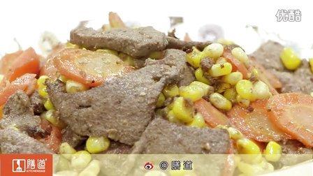 第一次下厨房之胡萝卜玉米炒猪肝
