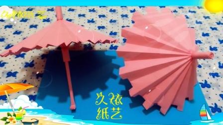 《久依纸艺》迷你雨伞①