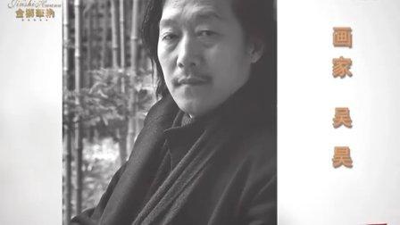 画家吴昊先生优秀作品欣赏-----金狮华纳艺海人生