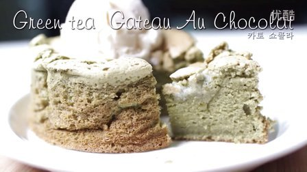 [Jennysta小吃货] 抹茶巧克力奶油蛋糕 Green tea Gateau Au Chocolat