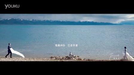 张颢&张琦婚礼邀请