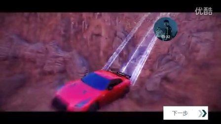 狂野飙车8 日产尼桑GTR 2016款