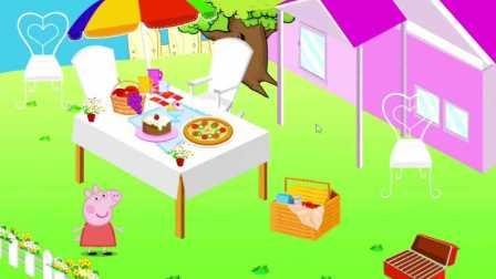 小猪佩奇在后花园里布置生日晚会,看粉红猪小妹怎么安置得更漂亮?