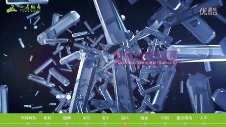 通体微晶石材料生产工艺三维仿真动画
