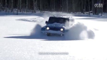 2016年Jeep 牧马人极地版完美应对任何冬季冒险