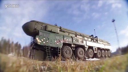 俄罗斯白杨-M洲际导弹发射视频