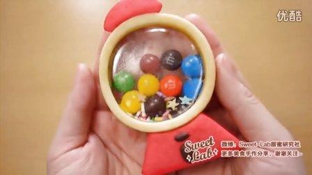 如何制作立体可爱糖果机饼干?{Sweet-Lab}