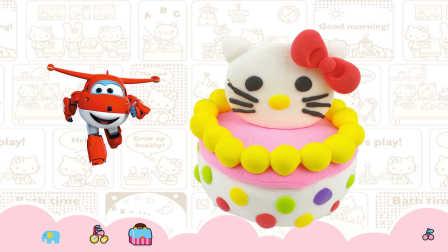 超级飞侠趣玩凯蒂猫蛋糕食玩 超轻粘土手工DIY制作Hello Kitty美食教程