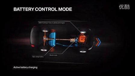 2016成都车展预热 BMW740e 原理剖析