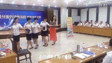 侯马中行服务情景剧