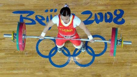 北京奥运中国3举重冠军药检呈阳性 被临时禁赛