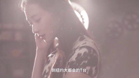 [预告片]第20集 海派旗袍百年风云