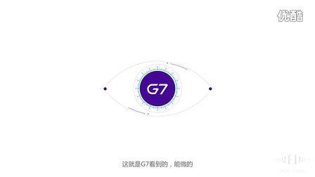 汇通天下G7 by Infini Studio
