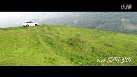 航拍奇瑞瑞虎3汽车之家SUV越野郊游野战之路
