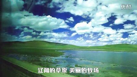 坐上火车去拉萨车窗外的藏北大草原西藏之旅