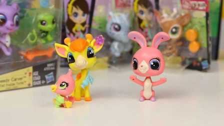 小小宠物店 兔子 小鹿 公仔 装扮玩具 试玩