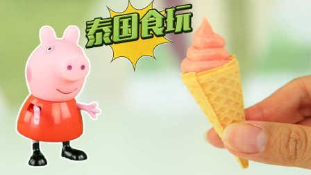 超能玩具白白侠 2016 泰国零食 樱桃味牙膏甜筒冰淇淋DIY 樱桃味牙膏冰淇淋DIY