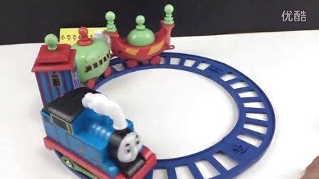 【动漫卡通亲子玩具】花园宝宝托马斯小火车玩具视频