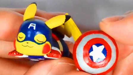 MYGIFT-软陶粘土手工制作-皮卡丘变身为美国队长,萌即正义!