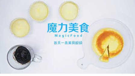 【magicTV】不用烤箱做蛋糕的3种方法,你错过一定会后悔!
