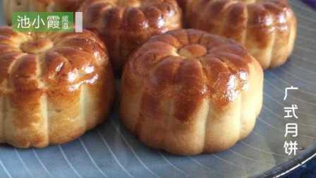 池小霞频道 美食篇 第一季 对不起 池小霞家的广式月饼来晚了 19